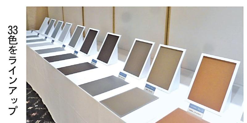 新カラー鋼板 ニスクカラーPro